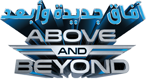 Above & Beyond آفاق جديدة وأبعد